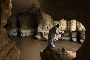 Sof Omer, caves of mystery