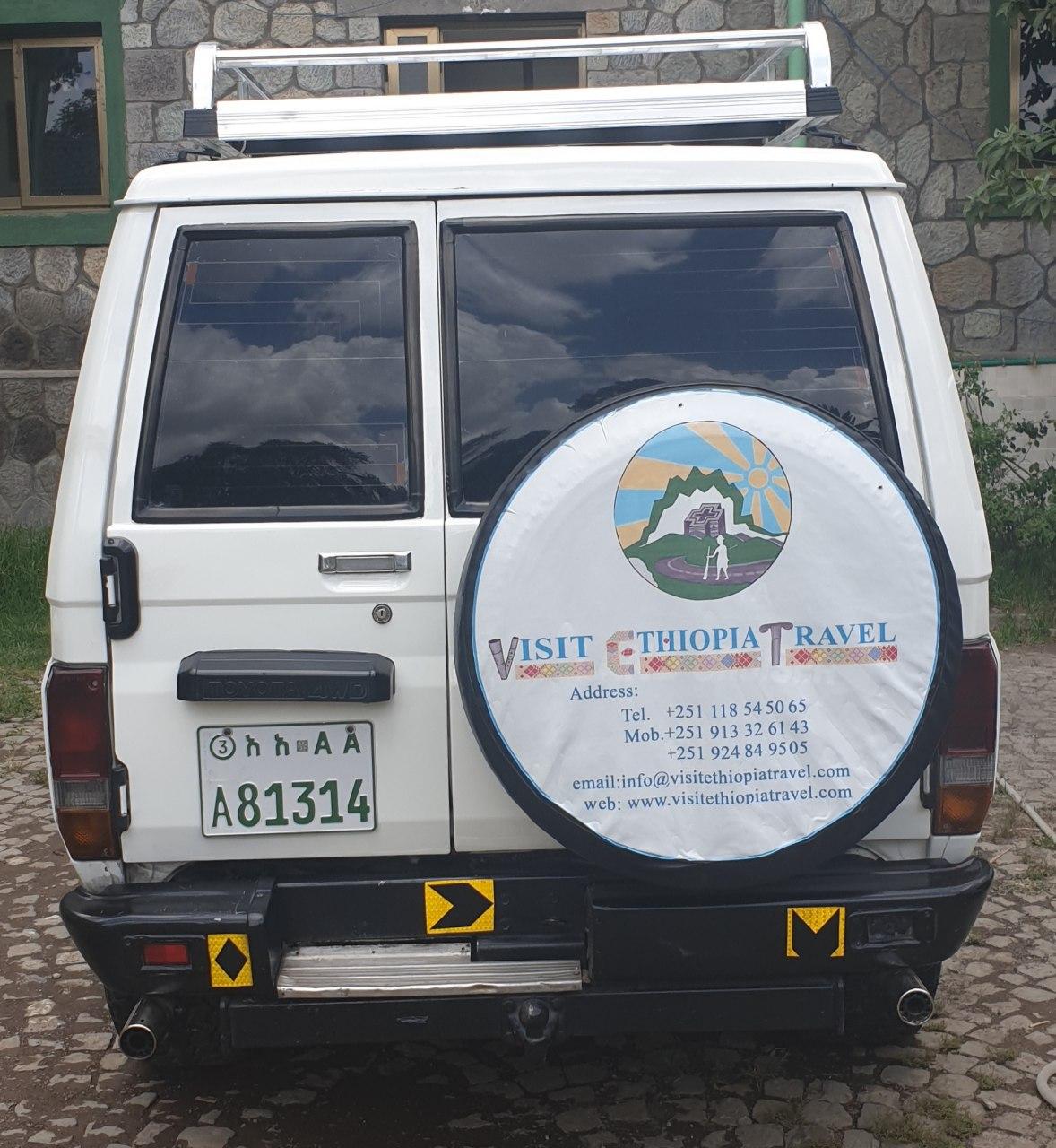 Visit ethiopia travel - best tour operators in ethiopia